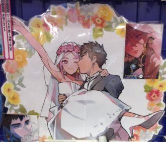 ララの結婚 無料