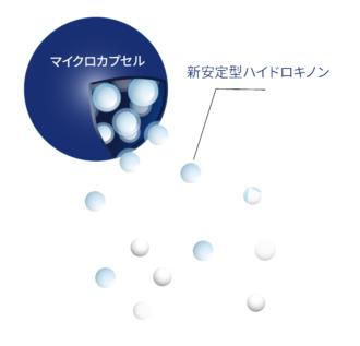 アンプルール 化粧水