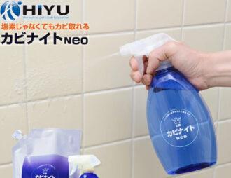 風呂 カビ 防止 カビナイト