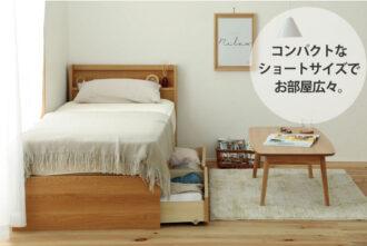 源 収納ベッド