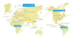 世界一周 船旅 ピースボート